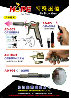 air staplers,air riveters,air pneumatic tools