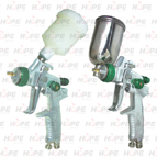 ,Small Finish Spray Gun ( Forget Alloy ) W/150cc Cup-air wrench,Air spray gun,air screwdrivers